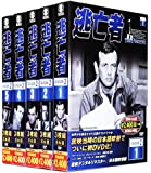 逃亡者 SEASON 2 全5巻セット(DVD15枚組)