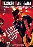 KENICHI HAGIWARA 50TH ANNIVERSARY PREMIUM LIVE LAST DANCE 20…
