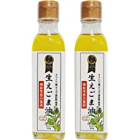 生えごま油165g 2ボトルセット 機能性表示食品(届出番号:G176) iTQi受賞