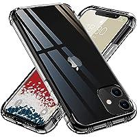【ONES】 iPhone 11 ケース 高透明 米軍MIL規格〔耐衝撃、レンズ保護、滑り止め、軽い、フィット感〕『エアクッション技術、半密閉音室、Qi充電』 クリア カバー Airシリーズ