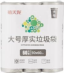 Citylife W-8557 Rubbish Bag L(60pcs) 50 * 60cm, Transparent Black