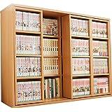 アイリスオーヤマ 本棚 コミック ラック 大容量 スライド棚 ナチュラル トリプル 幅約120×奥行約34×高さ約92.2cm CST-1200