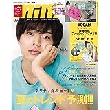 mini(ミニ) 2021年 7月号/表紙:永瀬廉(King&Prince)