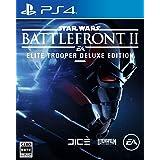 Star Wars バトルフロント II: Elite Trooper Deluxe Edition 【限定版同梱物】エリートオフィサー・アップグレードパック他3点セット、「Star Wars バトルフロント II」に最大3日間の先行アクセス、Sta