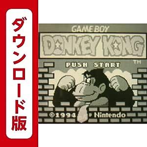 ドンキーコング [3DSで遊べるゲームボーイソフト][オンラインコード]