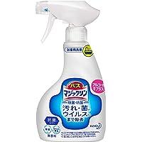 バスマジックリン 除菌・抗菌 アルコール成分プラス 本体380ml これ1本で、汚れ・菌・ウイルスまで除去!