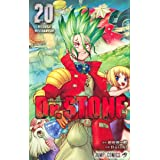 Dr.STONE 20 (ジャンプコミックス)