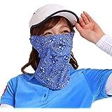 息苦しくないUVフェイスカバーC型(UVカットフェイスマスク)
