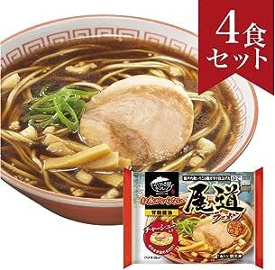 お水がいらない 尾道ラーメン 4食セット キンレイ 冷凍麺 [488g(麺150g)×4] 醤油ラーメン 国産 [スープ/3種の具材入り] 温めるだけの簡単調理