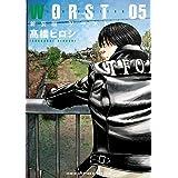 新装版 WORST 5 (少年チャンピオン・コミックス エクストラ)