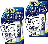 ソフト99 耐久タイプ メガネのくもり止め濃密ジェル 強力 くもり止め メガネ めがね 眼鏡 サングラス ゴーグル お手入れ クリーナー 花粉癥 スキー スノボ 雨の日 くもり防止 アンチフォッグ 曇り止め