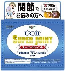 【 機能性表示食品 】 非変性2型コラーゲン UC-Ⅱ スーパージョイント 30日分