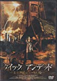 クイック&アンデッド― 未来世紀ニューウエスト― [DVD]