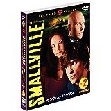 SMALLVILLE/ヤング・スーパーマン 3rdシーズン 後半セット (13~22話・5枚組) [DVD]