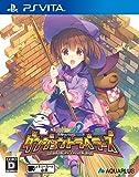 ToHeart2 ダンジョントラベラーズ (通常版) - PS Vita