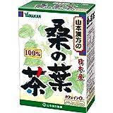 山本漢方製薬 桑の葉茶100% 3gX20H
