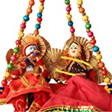 Traditional Radha Krishna Jhula Swing Jhoola Hanging for Home, Wall, Temple, Bedroom, Decorative Accessories for Party, India
