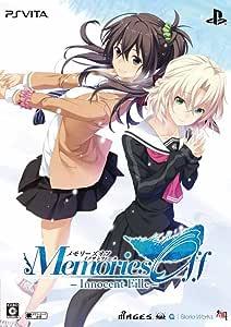 メモリーズオフ -Innocent Fille- 限定版 【限定版同梱物】『メモリーズオフ -Innocent Fille- Sound Collection』、『メモリーズオフ -Innocent Fille- 設定資料集』 同梱 - PS Vita