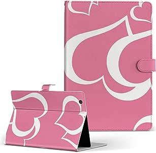 igcase Geanee WDP-083-2G32G-BT 2g32gbt 8インチ タブレット型PC タブレット 手帳型 タブレットケース カバー カバー レザー ケース 手帳タイプ フリップ ダイアリー 二つ折り 直接貼りつけタイプ 003971 ラブリー ハート ピンク
