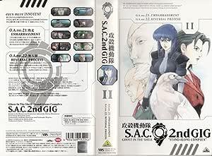 攻殻機動隊 S.A.C. 2nd GIG 11 [VHS]