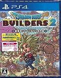 PS4 ドラゴンクエストビルダーズ2 破壊神シドーとからっぽの島 【早期購入特典】「スライムタワー」のレシピを先行入手で…