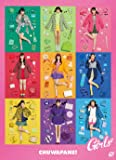 チュワパネ! (初回生産限定盤) (DVD付) (特典なし)