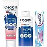 【医薬部外品】クレアラシル clearasil ニキビ 対策 3ステップセット マイルド (洗顔+化粧水+薬用ジェル) マイルド洗顔セット 120g+120ml+14g