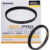 HAKUBA 40.5mm レンズフィルター 保護用 SMC-PRO レンズガード 高透過率 薄枠 日本製 CF-SMCPRLG405