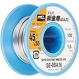 goot(グット) 板金用はんだ 鉛入りはんだΦ1.6㎜ 100g スズ45%/鉛55% ヤニ無し SE-0BA16 日本製