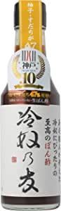 【神戸セレクション認定】冷奴乃友 200ml 柚子とすだちの芳醇な香りが特徴のぽん酢です。お肉やお鍋料理にも相性抜群です。