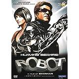 Robot Bollywood DVD with English Subtitles