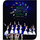 Wake Up, Girls!  FINAL LIVE 想い出のパレード  [Blu-ray]