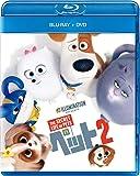 ペット2 ブルーレイ+DVD [Blu-ray]
