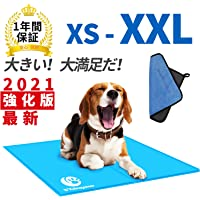 Shinyee ペット ひんやりマット 犬 猫 ペット用 クールマット 冷感マット ペット 犬 猫 冷却マット ペット…