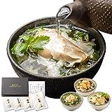 高級 お茶漬け ギフトセット 彩 (いろどり) 4食(静岡県下田産 金目鯛 銀鮭 ずわい蟹 帆立 の各1食) 恵み茶屋 premium gift