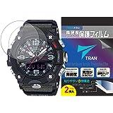 TRAN(トラン)(R) 腕時計 液晶保護フィルム 2枚セット 高硬度アクリルコート 気泡が入りにくい 透明クリアタイプ for GG-B100-1AJF / GG-B100-1A3JF / GG-B100-1A9JF / GG-B100-1BJF