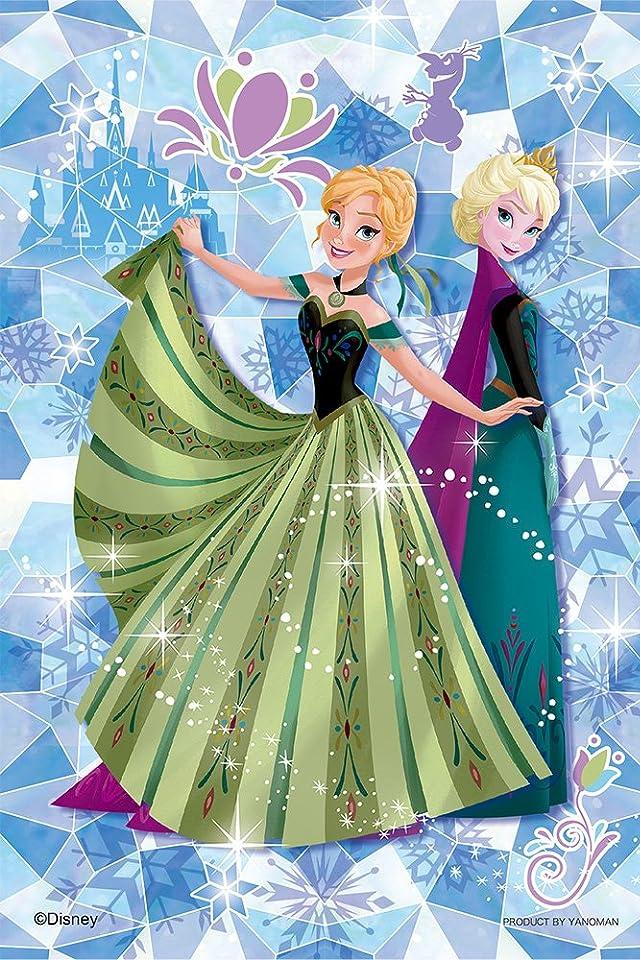 ディズニー アナ,エルサ iPhone(640×960)壁紙 画像32262 スマポ