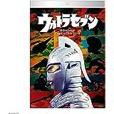 アートプリントジャパン 2019年 ウルトラセブン カレンダー vol.122 1000101062