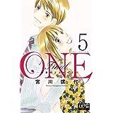 ONE Final ―未来のエスキース― 5 (マーガレットコミックス)