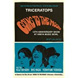 """TRICERATOPS """"GOING TO THE MOON""""-15th ANNIVERSARY SHOW at HIBIYA MUSIC BOWL- [DVD]"""