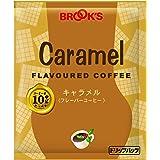 ブルックス キャラメル 10g×20袋 ドリップバッグ フレーバーコーヒー 珈琲 BROOK'S BROOKS