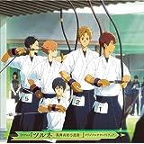TVアニメ『ツルネ —風舞高校弓道部—』オリジナルサウンドトラック