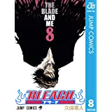 BLEACH モノクロ版 8 (ジャンプコミックスDIGITAL)