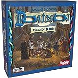 ホビージャパン ドミニオン拡張セット 夜想曲 (Dominion: Nocturne) 日本語版 (2-4人用 30分 14才以上向け) ボードゲーム