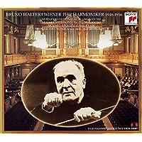 ブルーノ・ワルター&ウィーン・フィル・ライヴ1948-1956(完全生産限定盤)(SACD HYBRID)