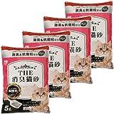 [Amazon限定ブランド]Smart Basic THE 消臭猫砂 5L×4袋 (まとめ買い)