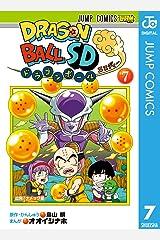 ドラゴンボールSD 7 (ジャンプコミックスDIGITAL) Kindle版