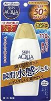 スキンアクア (SKIN AQUA) 日焼け止め スーパーモイスチャージェル 潤い成分4種配合 光耐久技術採用 (SPF50+ PA++++) 110g ※スーパーウォータープルーフ