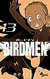 BIRDMEN (13) (少年サンデーコミックス)