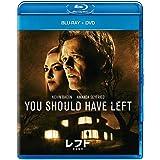 レフト ー恐怖物件ー ブルーレイ+DVD [Blu-ray]